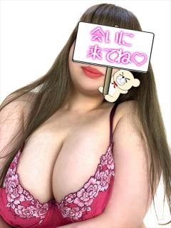 九嶋~KUJIMA~